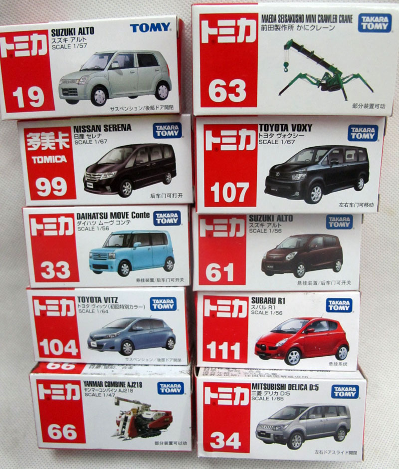 High quality! TOMICA TOMY car toys 1:67 cars miniatures Scale models Alloy Diecast Car Toy Vehicle 5pcs/ lot Kids Boys Toy Gifts(China (Mainland))