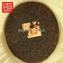 Chinese elite quality Yunnan Shu puer black tea aroma of quality well aged Puerh expression invigorating