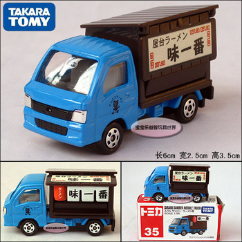 Dume tomy japanese style truck t035 exquisite alloy car model free air mail