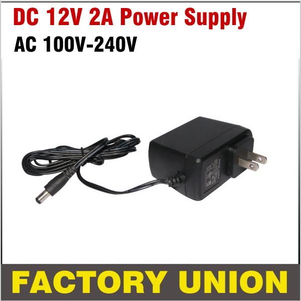 CE RoHS ac 100-240v to dc 12v 2a power supply adapter for cctv camera Power plug AU/USA/UK/EU for CCTV Camera System