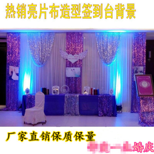 Hotsale Sequin ice silk fabric Wedding party event decorations backdrops reception curtains sign in drapes with swag(China (Mainland))