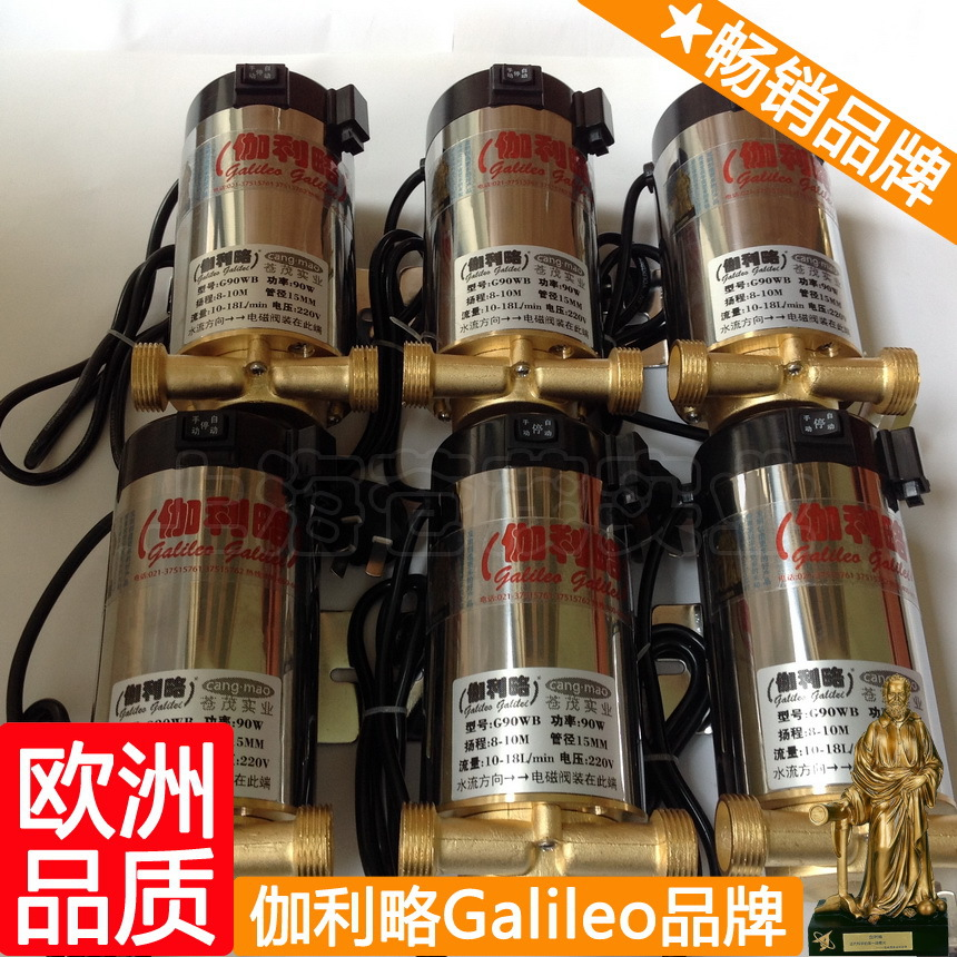 Household booster pump pipeline booster pump full automatic water pressure booster pump home GWB Tang<br><br>Aliexpress