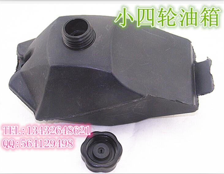 Small four-wheel ATV mini bottle storage tank car accessories 49CC engine fuel tank Delivery(China (Mainland))