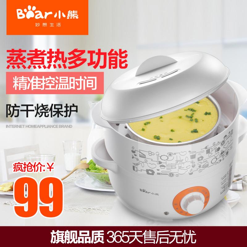 Bear automatic egg cooker steamed egg steamed rice dumplings steamed hot rice cooker power 1 2