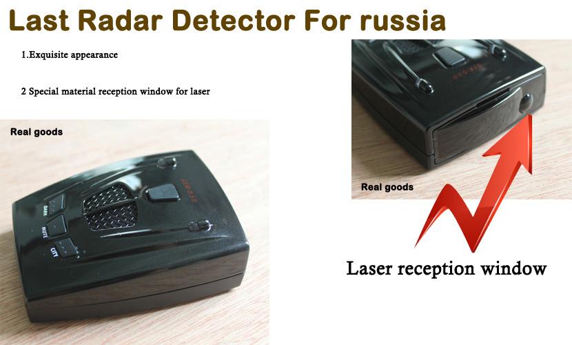 STR535 Early Warning Strelka Korea Anti Radar Laser Detector Russia human voice Free shipping