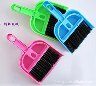 2015 Hot New Office Home Car Cleaning Mini Whisk Broom Dustpan Set(China (Mainland))
