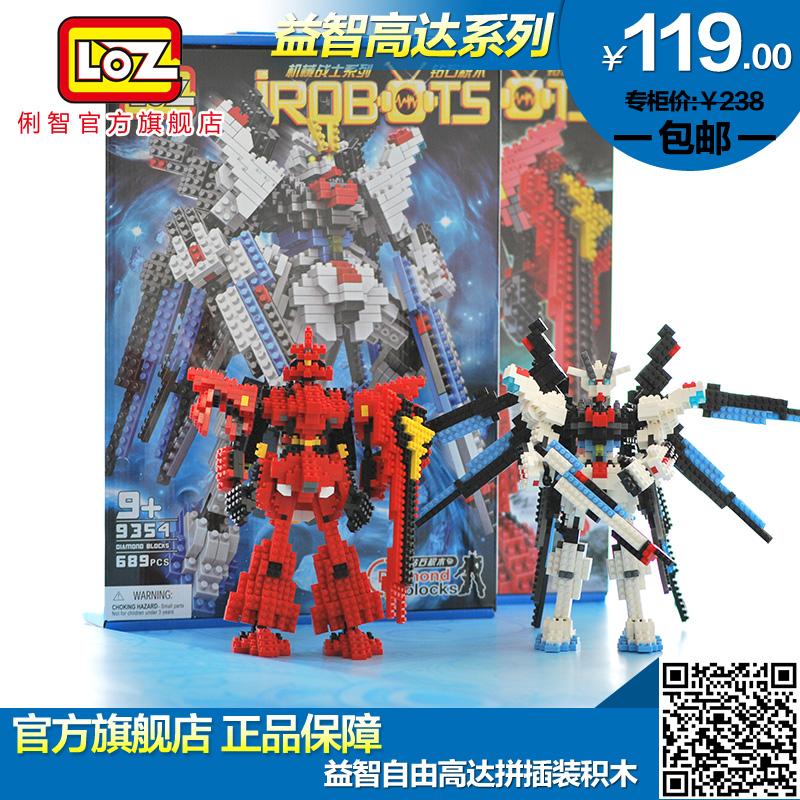 LOZ/ Li Zhi children's educational toys as a model of small particles of diamond Mini Mega Blocks toys(China (Mainland))