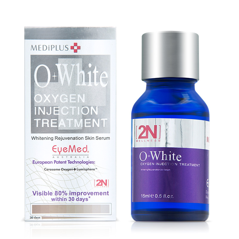 2N OXYGEN INJECTION TREATMENT,Whitening Oxygen Repair Whitening Essence Liquid Yellow Discolorations Powerful Free Shipping 2015(China (Mainland))