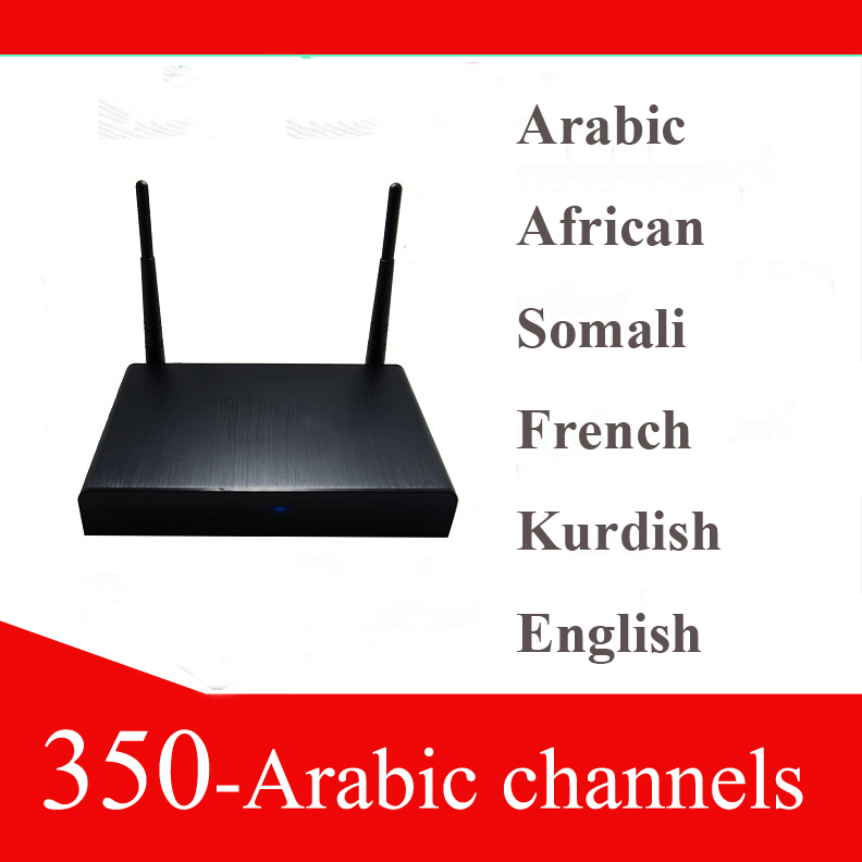 Loolbox arabic iptv box, Arabic IPTV 500HD channels French Somali Channels - SHENZHEN LOOL TECH CO., LTD store