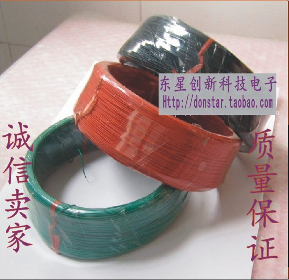 Russia Single core 0.8 mm copper wire/PCB lines to fly line/OK/electronic/air line/jump/wire / 200 m(China (Mainland))