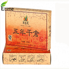 pu er tea Special Grade Chinese Five years Aged Dry Warehouse Compressed puer tea-Gold Brick Lose Weight healthy tea ETH 238