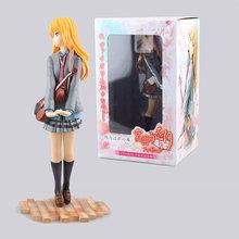 Japanese Anime Cartoon Your Lie in April Miyazono Kaori voilin School Uniform Action Figure Doll Model Collection Figurine