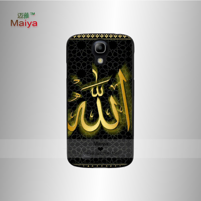 Islamic fashion original Hard Phone Cases Skin Shell For galaxy s4 I9500 Back Cover Bags(China (Mainland))