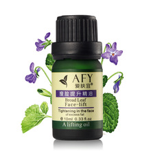 Face-lift Lavender Essential Oils Powerful Thin Waist Thin Leg Thin Face Losing Weight Weight Loss Products