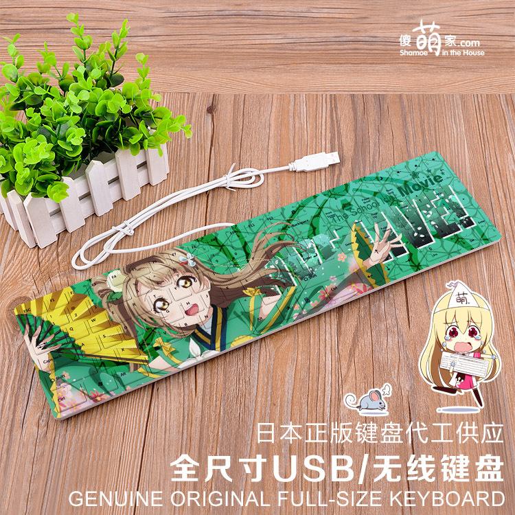 Japanese Anime Cartoon Cute Love Live Ayase Eli USB Ultra-thin Wired Keyboard Teclado For Computer Desktop No.8574(China (Mainland))