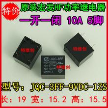 Оригинальный HONGFA реле JQC-3FF 9VDC-1ZS 9 В HF-3FF-9VDC-1ZS силовых реле 10A 277VAC пятна 12а 125VAC 5 контакт.