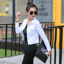 #3019 Summer 2016 Denim Jaquetas Short jackets women Slim Casual Candy color Thin White/Pink/Bue/yellow Jaqueta jeans feminina