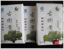 Only Today 7 9 Yunnan Puer Tea Brick 250g Ancient Trees Old Leave Pu er Tea