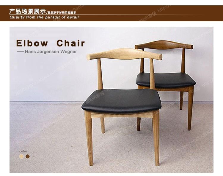muebles ocio hd 1080p 4k foto