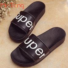 Hot Sale Summer Women Flats Sandals Soft Thick Sole Indoor Slippers Non-slip Bathroom Slippers Ladies Wear-resiatant Home Shoes