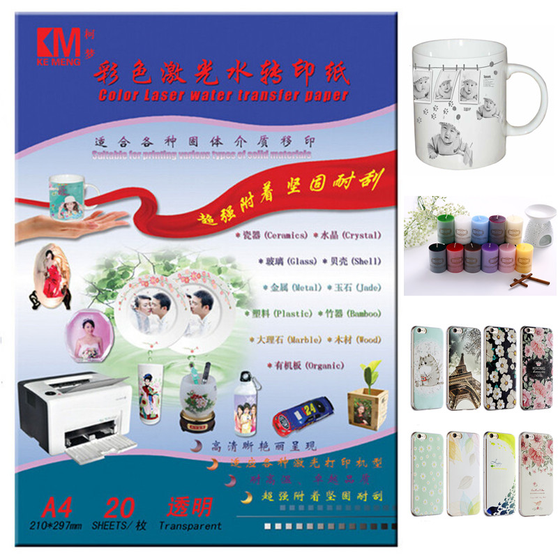 (100pcs/lot) no need coating oil / spray Laser clear/transparent Water Slide Waterslide Decal Paper Water Transfer Paper For Mug(China (Mainland))