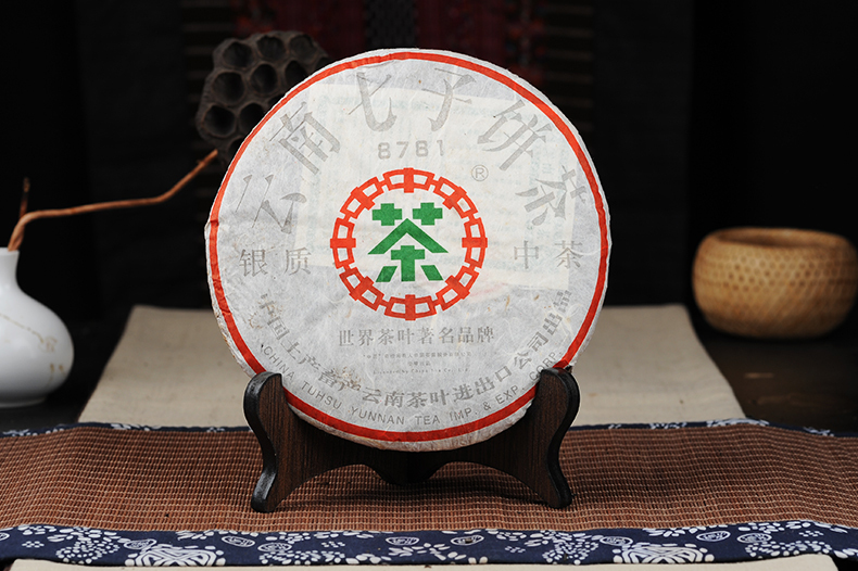 Pu er tea of yunnan pu er tea in 2006 silver medal in the 2006 g