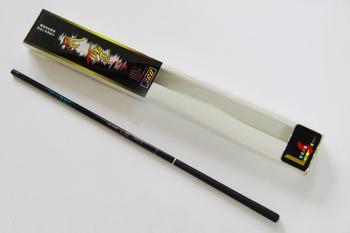 Fishing Rod(11122607)