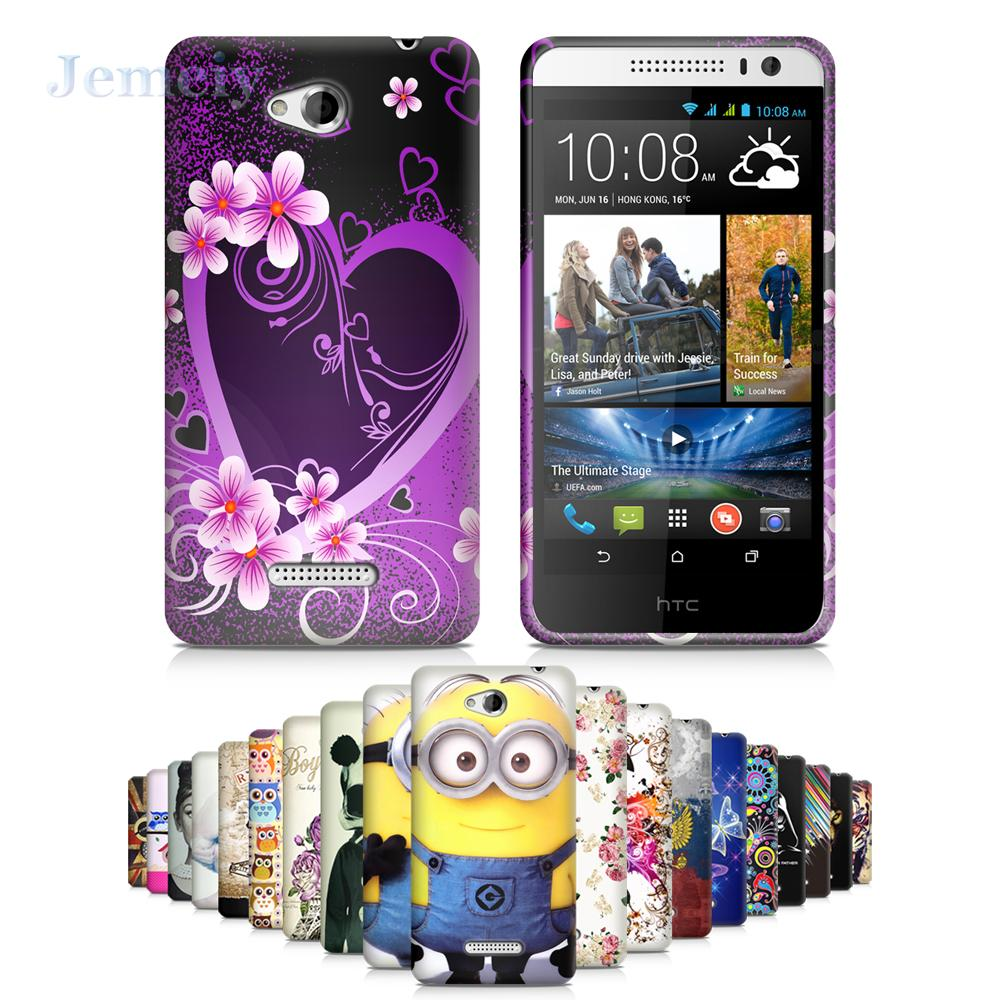 Mobile Phone Cases & Bags For HTC Desire 616 Dual sim, New ...