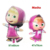 "1PC x 36"" Foil Balloon Masha and the Bear Balloon Birthday Party Decoration Child Toys Gifts Celebration Cartoon Balloon"