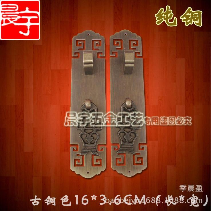 Classical straight double door cupboard handle copper door handles vertical Chinese antique furniture accessories G018