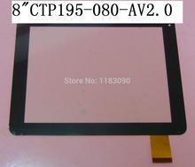 3pcs/lot 100% original new 8» inch tablet touch screen capacitor screen handwritten screen touch screen CTP195-080AV