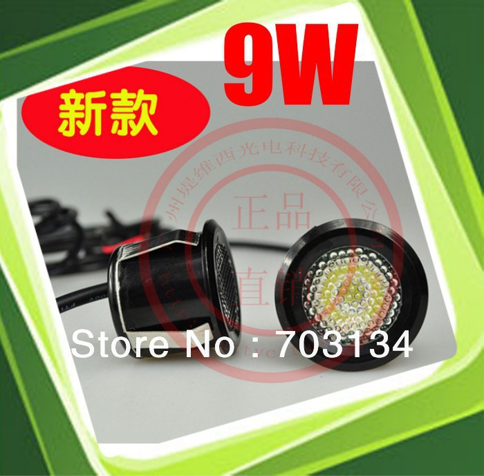 9W High power Car led reversing light reverse Radar desgin Auto DRL Daytime Eagle eye lights Car Rear backup tail lamp IP68(China (Mainland))