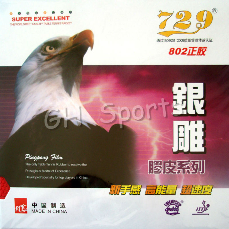 RITC 729 Friendship 802 Short Pips-Out Table Tennis (PingPong) Rubber Without Sponge (Topsheet, OX)(China (Mainland))