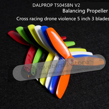 12 pairs DALPROP Dynamic Balancing T5045BN V2 5-inch mini multi-rotor 3 blades special propeller for DIY FPV racing mini drone