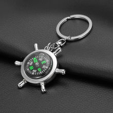 Mini Pocket Compass Navigator Key Chain Camping Caving Hiking Sports Hot Sale 1x On Car