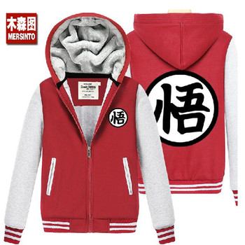 2015 Dragonball Z Son Goku Cosplay Hooded Sweatshirt Hoodie Jacket Coat Anime Cosplay Halloween Costume