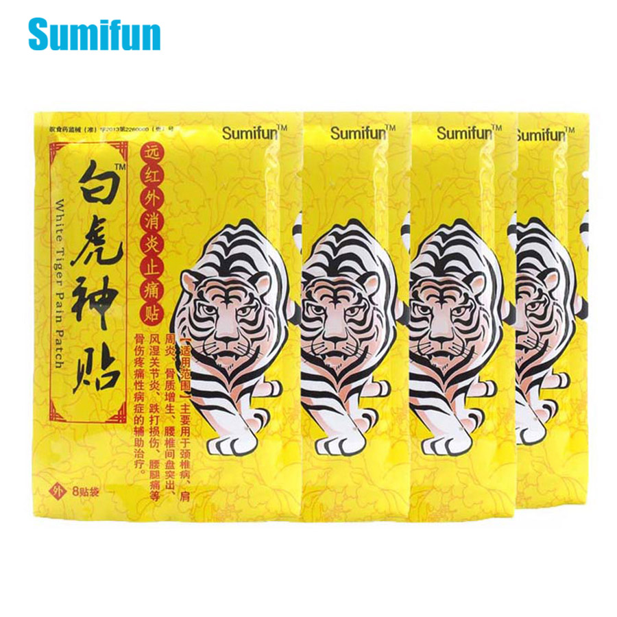 32Pcs/4Bags Pain Relief Plaster Tiger Balm Arthritis Relief Medical Neck Muscle Acupuncture Massager Orthopedic Plaster K00304