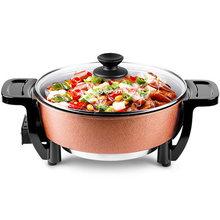 Buy 3L Korean electric household multifunctional electric cooker Hot pot electric cooker electric boiling pan Hot pot pot sm for $32.00 in AliExpress store
