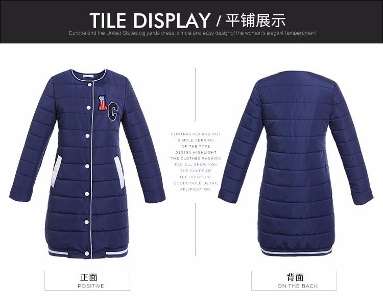 Скидки на New2016Winter женщин Ватные пальто женский письмо аппликация плюс размер повседневная длинные хлопка-ватник пальто и пиджаки парки XXXXXL3066