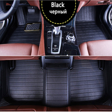 Buy special Custom car floor mats 100% fits Jac Models T5 Rein13 s5 faux s5 car accessorie auto styling foot mats for $109.19 in AliExpress store