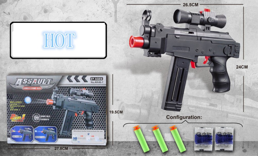 Cool Toy Guns : Pneumatic gun nerf cool air guns submachine pistol plastic