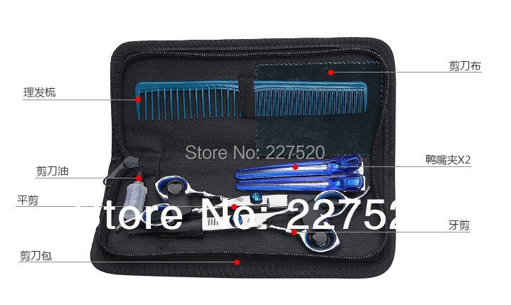 smith chu Fashion blue 6.5 in. Professional Hair Scissors set ,Straight & Thinning +scissors bag+clip+1 comb free shipping(China (Mainland))