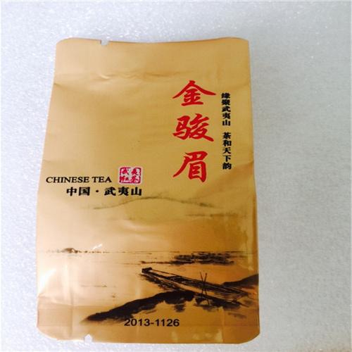 2015 Spring Wholesale China Top Grade Black Tea,10g Paulownia off Jinjunmei Paulownia Super tender Red Tea Free Shipping<br><br>Aliexpress