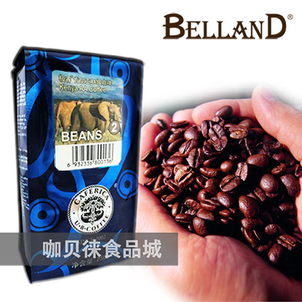 Kenya AA coffee beans imported original selection deployment roasted black coffee 250g free shipping
