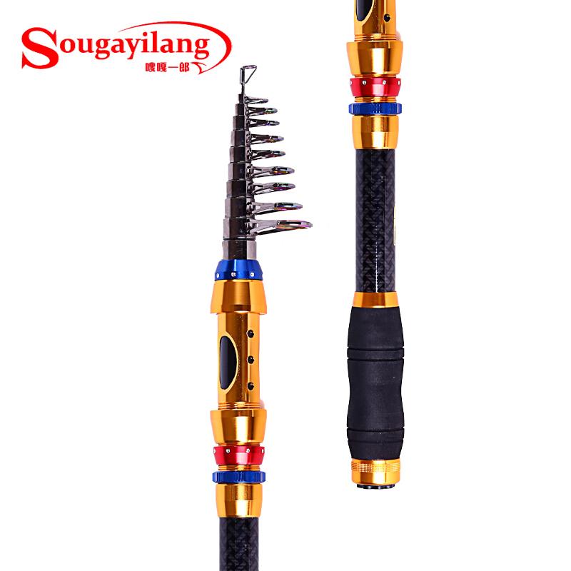 Sougayilang Portable Carbon Fiber Telescopic Fishing Rods Travel Spinning Fishing Pole Rock Boat Fishing Rod Pole Tackle Tools(China (Mainland))