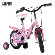 Dragons ha that 12 inch female baby girls bicycle children bicycle child stroller LB1256Q