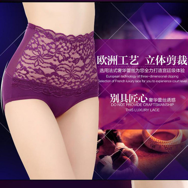 Sexy high waist body shaping butt-lifting women's panties puerperal high waist abdomen panties drawing 3