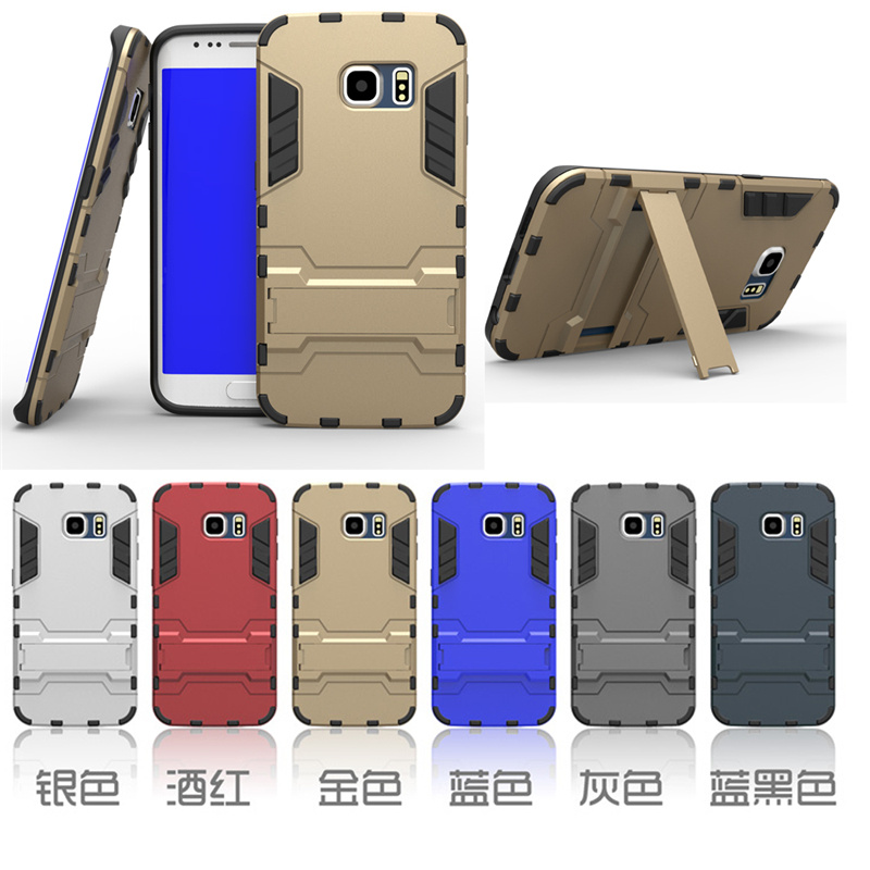 For Samsung Galaxy S6 Edge G9250 Case Dual Layer Hybrid Rugged Armor Hard PC+TPU Shockproof With Kickstand Cover Cases 30pcs