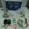 FREE SHIPPING Motorcycle alarm motorcycle alarm mp3 audio one piece(China (Mainland))