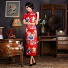 Buy Red Classic Ladies Satin Long Cheongsam Hot Sale Traditional Chinese Style Qipao Dress Vestido Clothing Size S M L XL XXL C27669 for $54.00 in AliExpress store